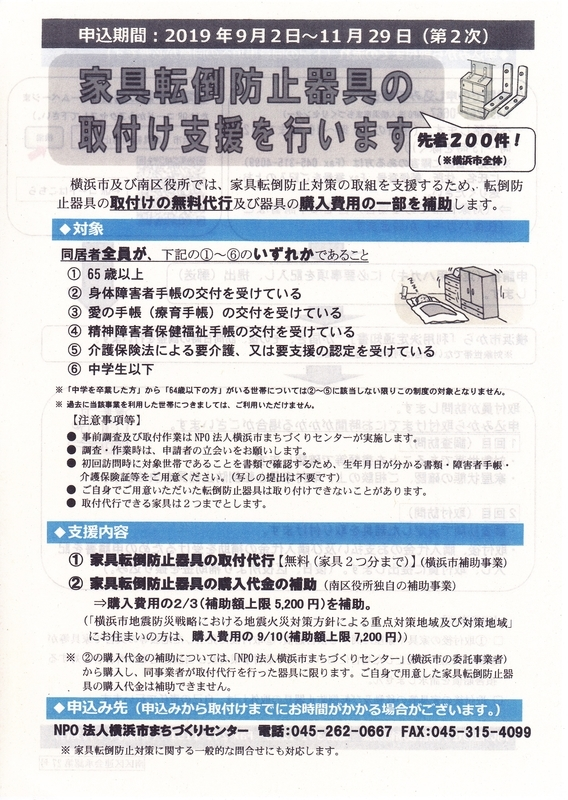 f:id:minamiyoshida:20191013123658j:plain