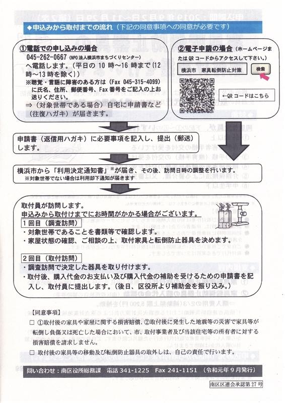 f:id:minamiyoshida:20191013123712j:plain
