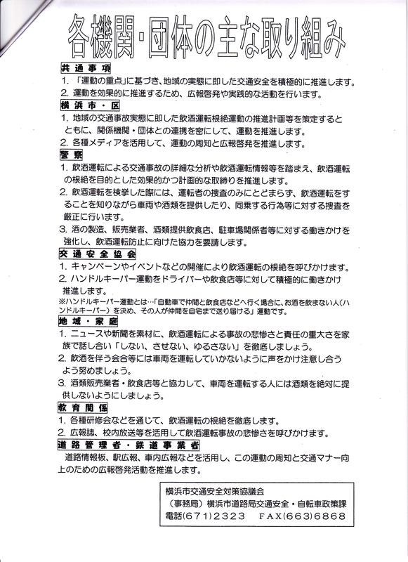 f:id:minamiyoshida:20191209023516j:plain