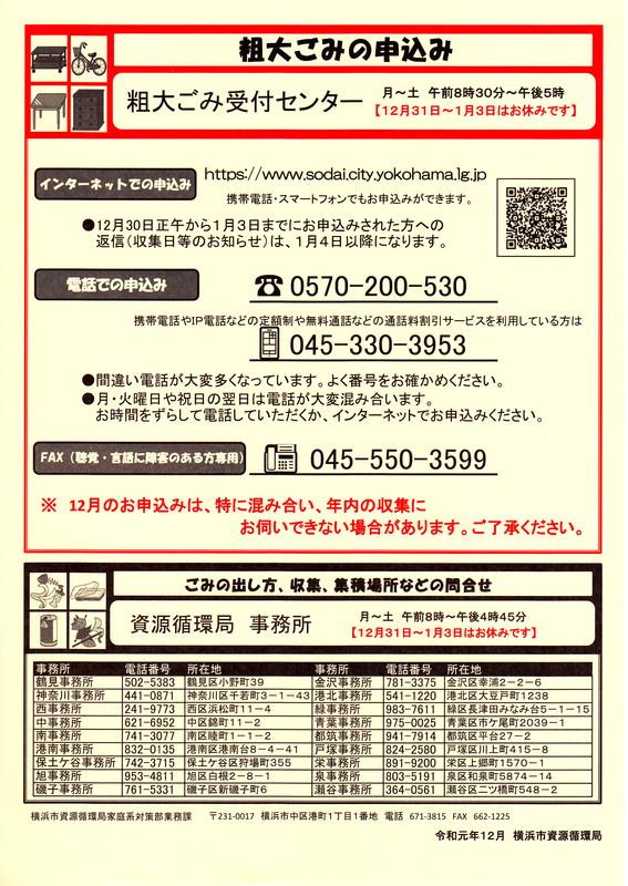 f:id:minamiyoshida:20191209024010j:plain