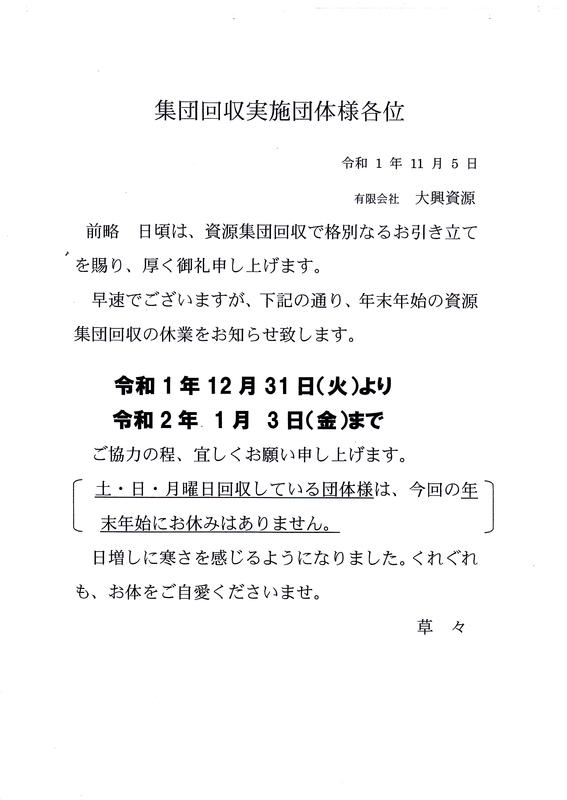 f:id:minamiyoshida:20191209024045j:plain