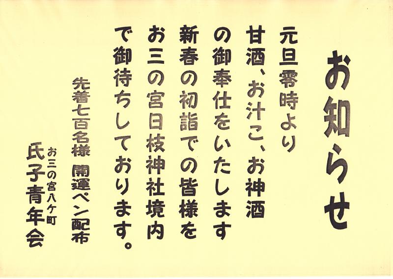 f:id:minamiyoshida:20191209024126j:plain