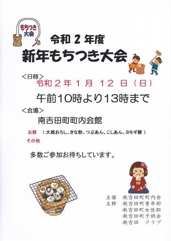 f:id:minamiyoshida:20191209024157j:plain