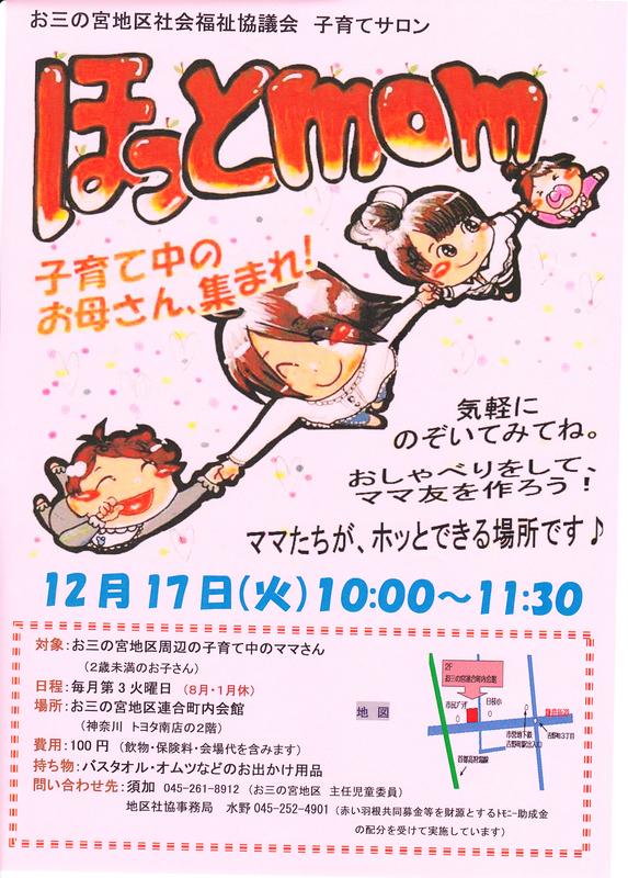 f:id:minamiyoshida:20191209024234j:plain