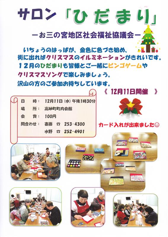 f:id:minamiyoshida:20191209024317j:plain