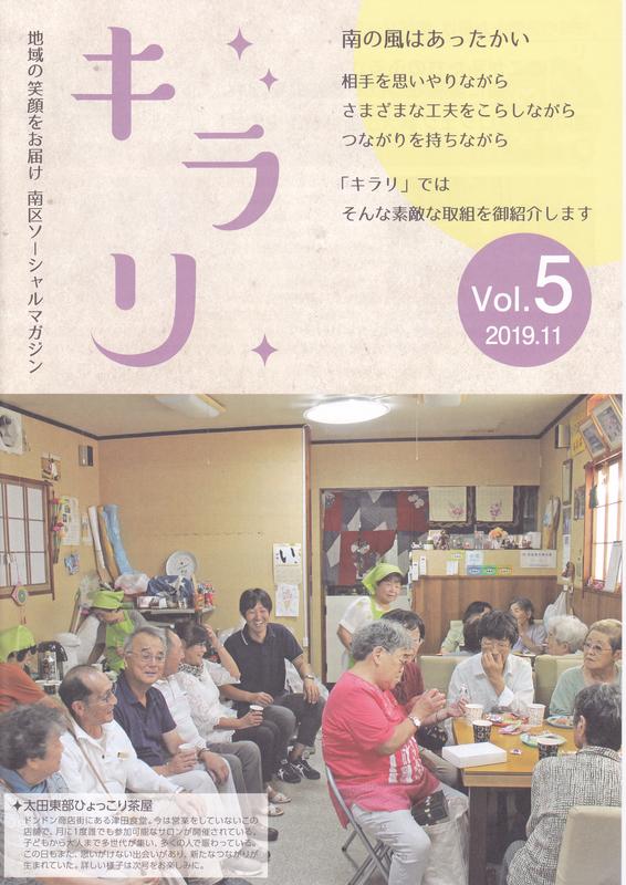 f:id:minamiyoshida:20191209025822j:plain