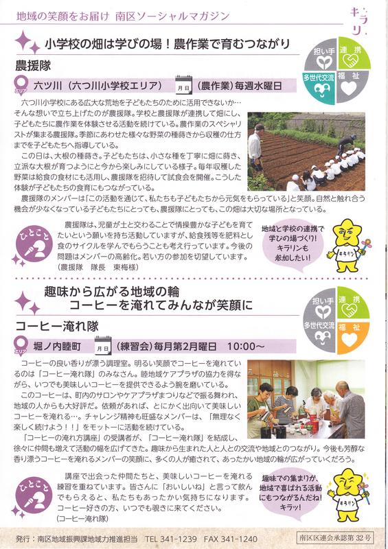 f:id:minamiyoshida:20191209031022j:plain