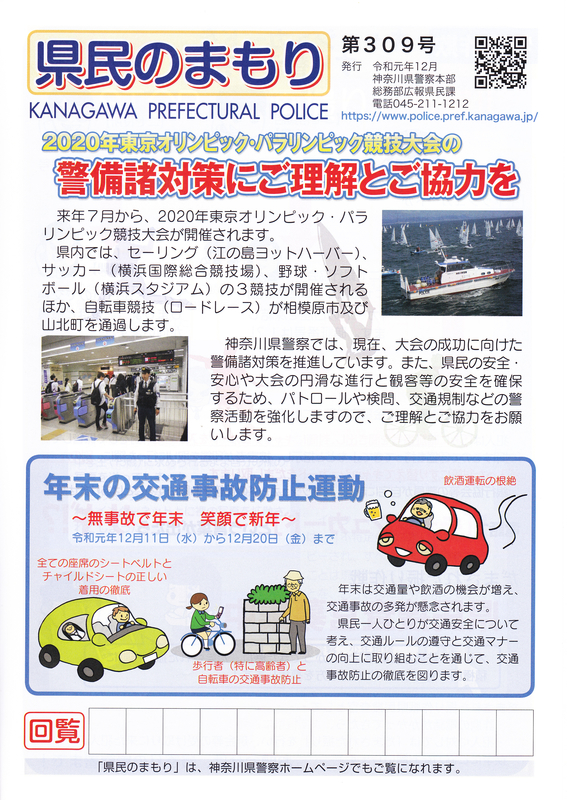 f:id:minamiyoshida:20191209041722j:plain