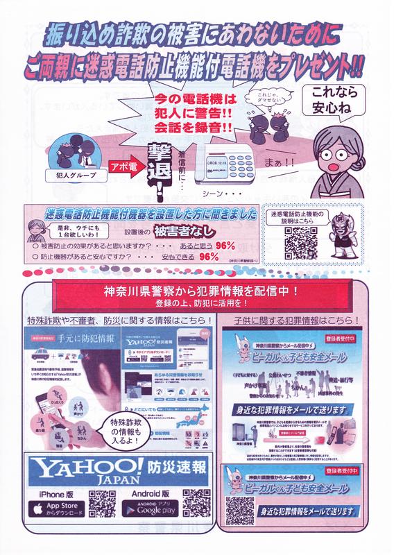 f:id:minamiyoshida:20191209042520j:plain