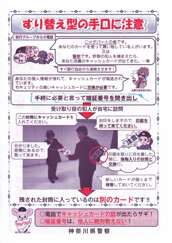 f:id:minamiyoshida:20191209043438j:plain