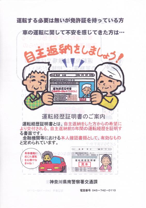 f:id:minamiyoshida:20191209045440j:plain
