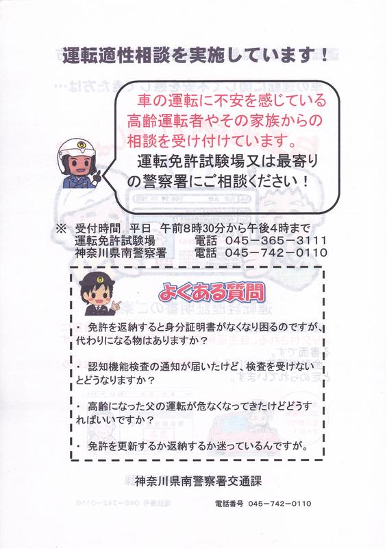f:id:minamiyoshida:20191209045855j:plain