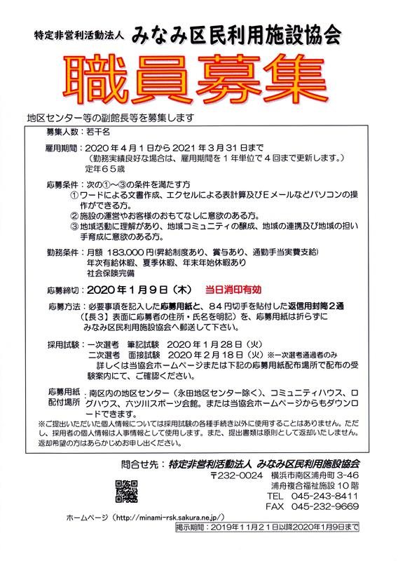 f:id:minamiyoshida:20191209054658j:plain
