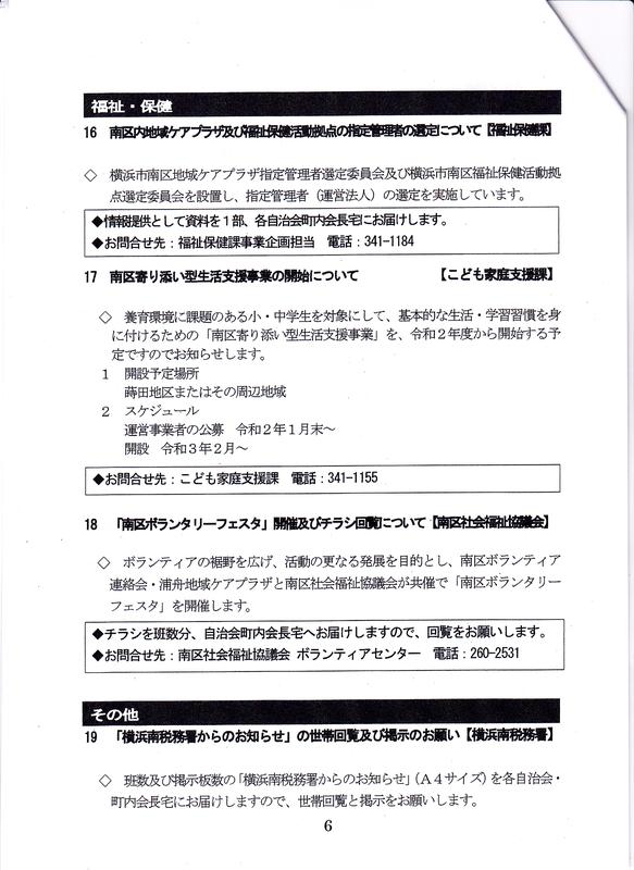 f:id:minamiyoshida:20200207230154j:plain