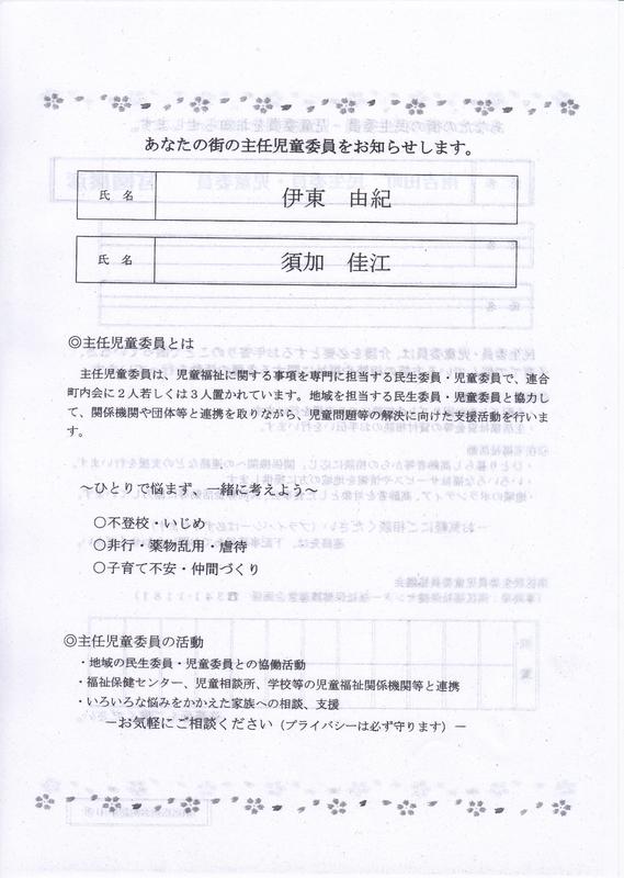 f:id:minamiyoshida:20200207230352j:plain