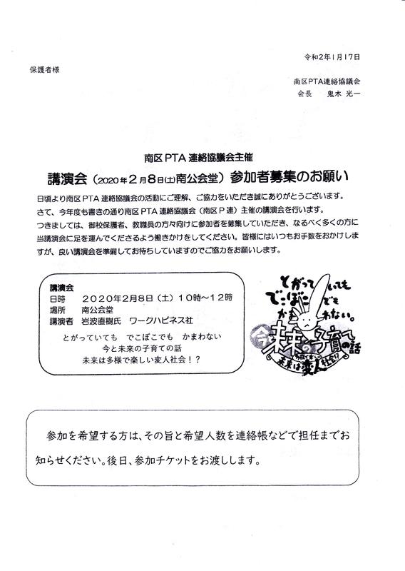 f:id:minamiyoshida:20200207230402j:plain