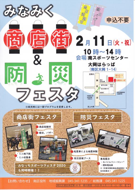 f:id:minamiyoshida:20200207230447j:plain