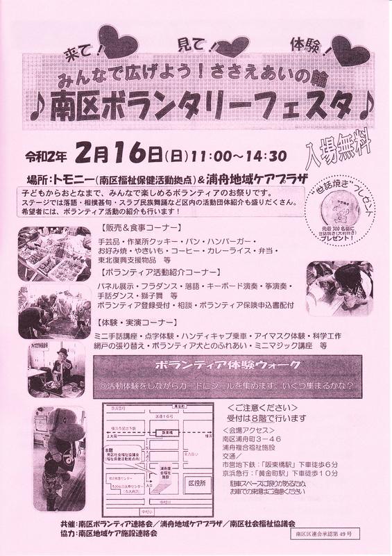 f:id:minamiyoshida:20200207230515j:plain