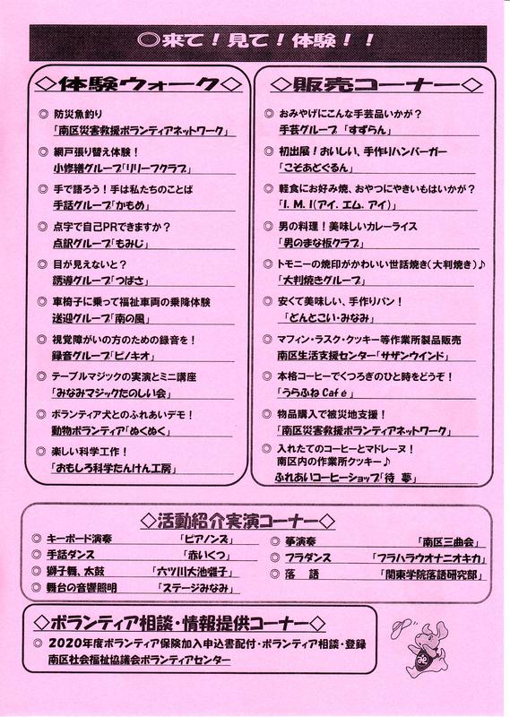 f:id:minamiyoshida:20200207230527j:plain