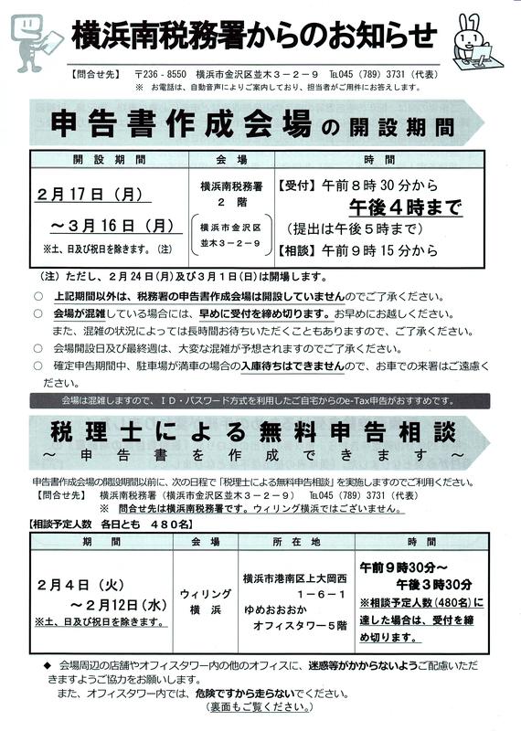 f:id:minamiyoshida:20200207230539j:plain