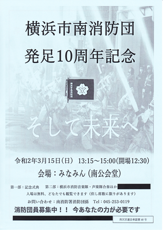 f:id:minamiyoshida:20200207230602j:plain