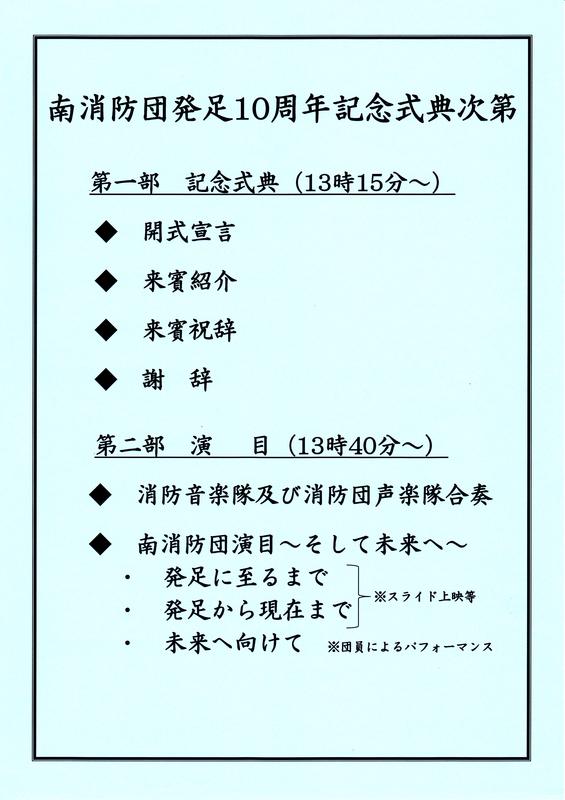 f:id:minamiyoshida:20200207230617j:plain