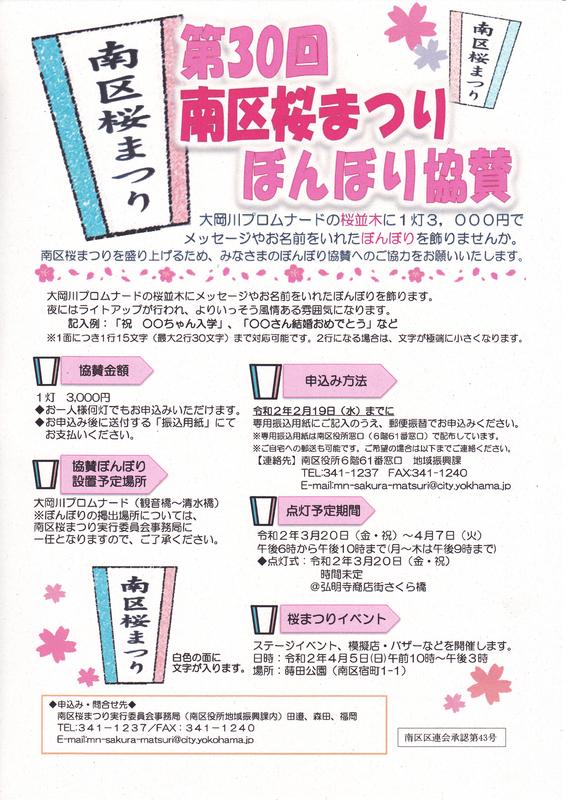 f:id:minamiyoshida:20200207230629j:plain