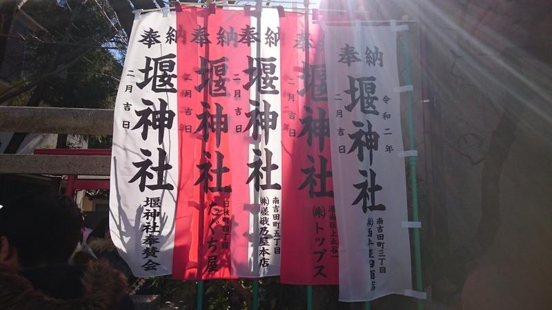 f:id:minamiyoshida:20200209111547j:plain