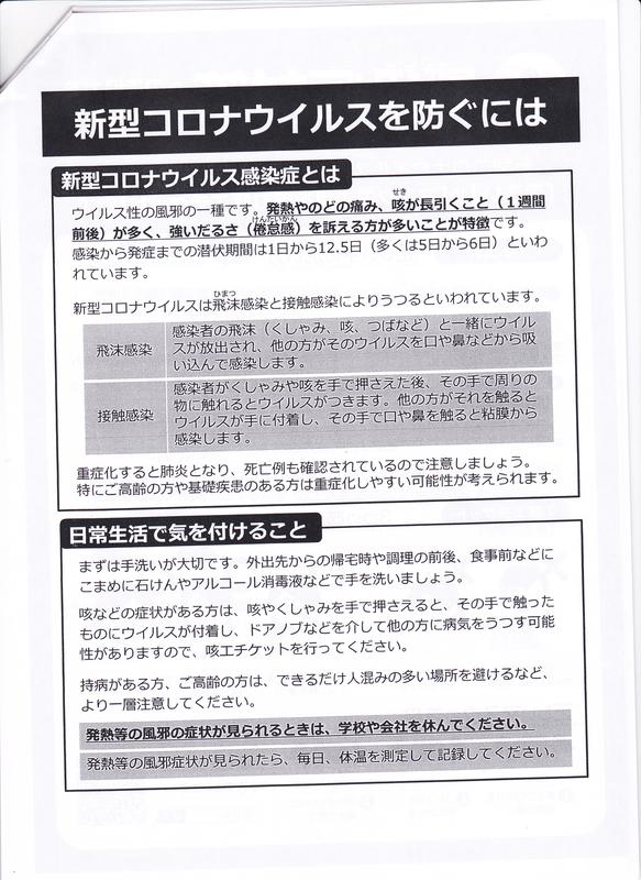 f:id:minamiyoshida:20200308143508j:plain