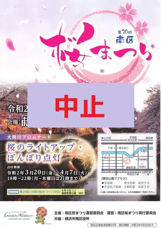 f:id:minamiyoshida:20200308144146j:plain