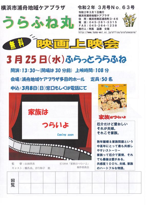 f:id:minamiyoshida:20200308145049j:plain