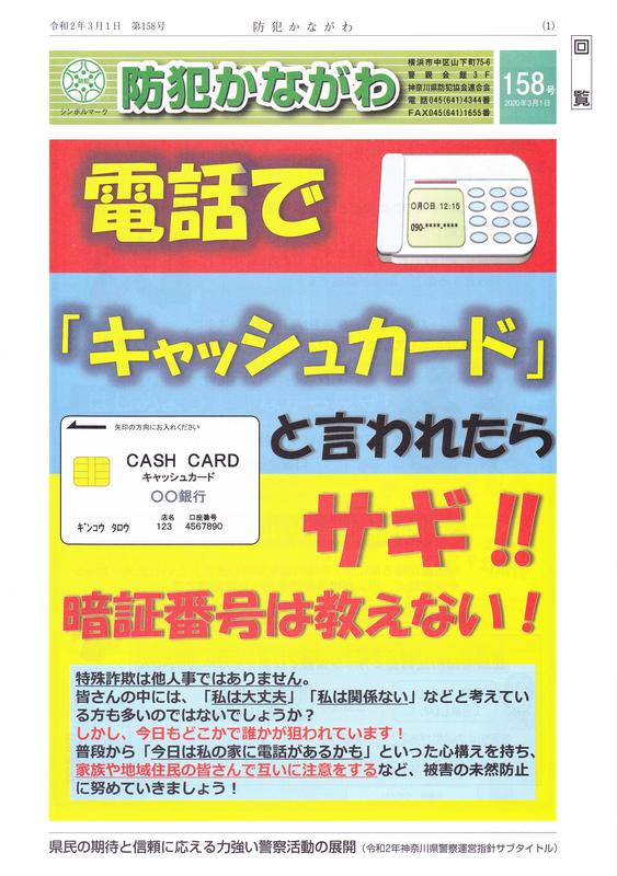 f:id:minamiyoshida:20200308150547j:plain