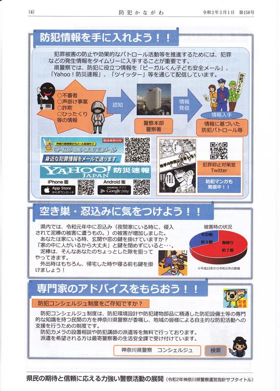 f:id:minamiyoshida:20200308150935j:plain