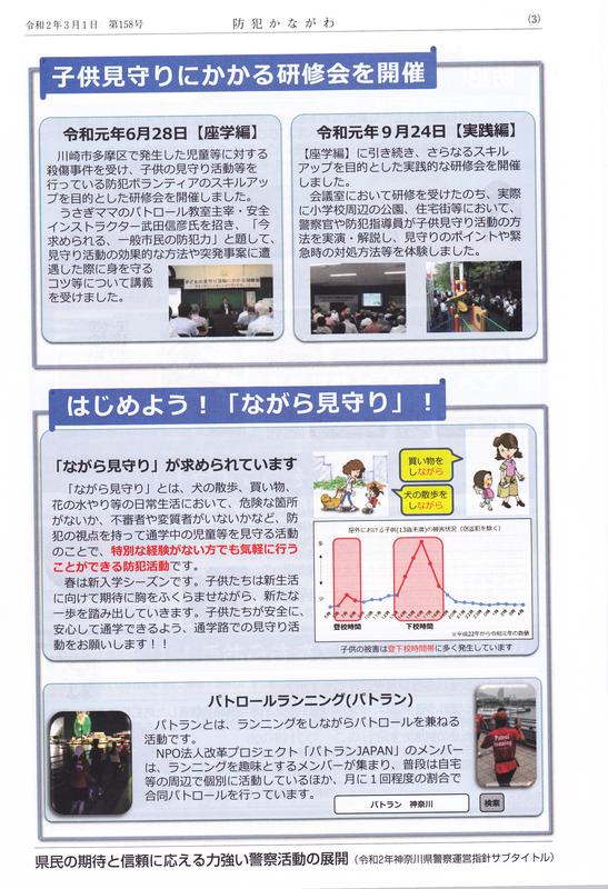 f:id:minamiyoshida:20200308150947j:plain