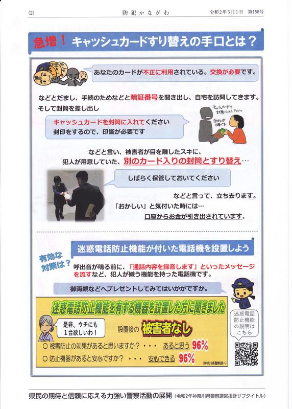 f:id:minamiyoshida:20200308150955j:plain