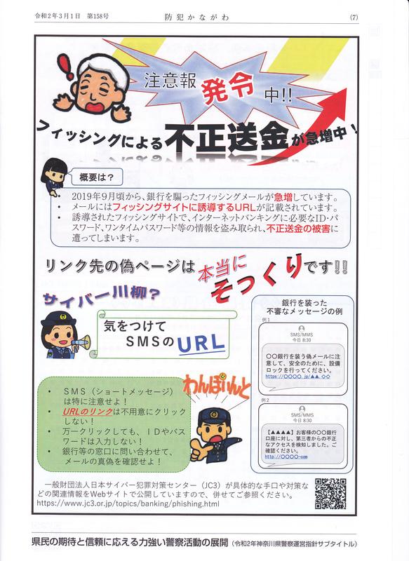 f:id:minamiyoshida:20200308151507j:plain