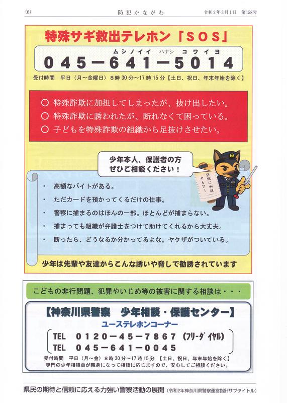 f:id:minamiyoshida:20200308151516j:plain