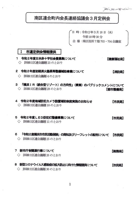 f:id:minamiyoshida:20200404235234j:plain