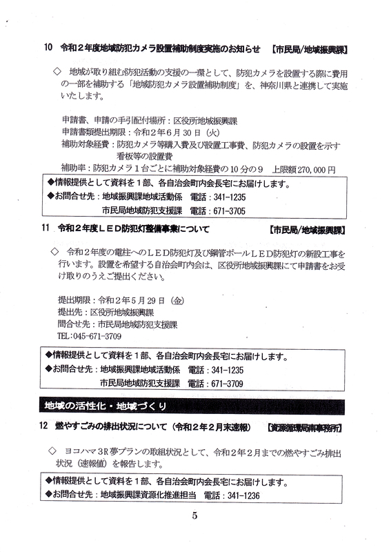 f:id:minamiyoshida:20200404235319j:plain