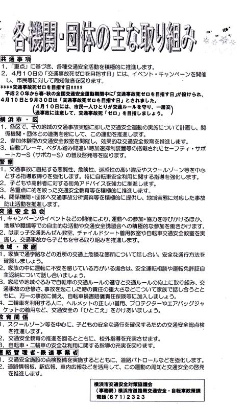f:id:minamiyoshida:20200404235516j:plain