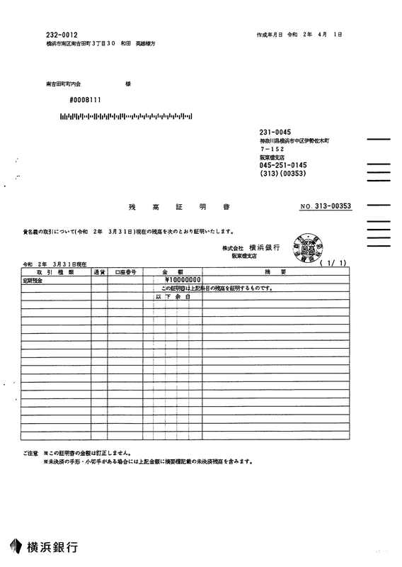 f:id:minamiyoshida:20200601024959p:plain