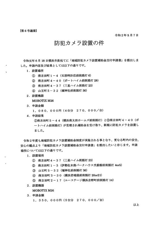 f:id:minamiyoshida:20200601025043p:plain