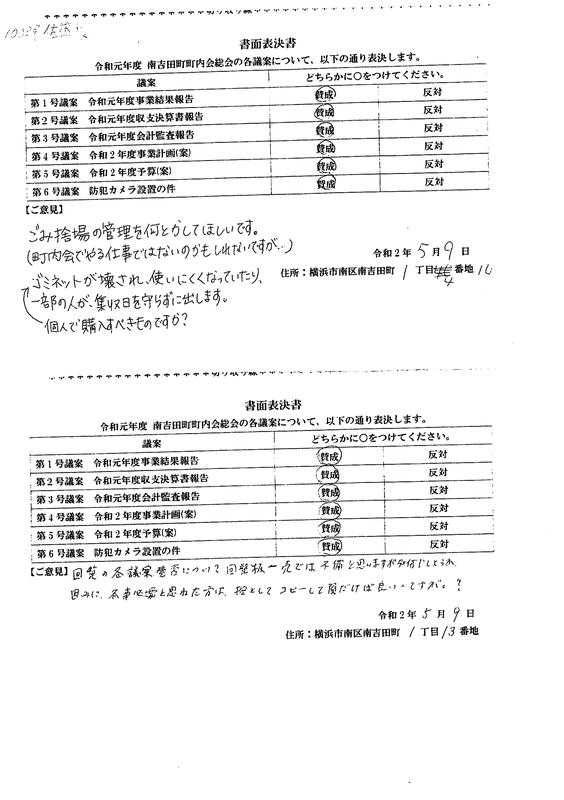 f:id:minamiyoshida:20200601025050p:plain