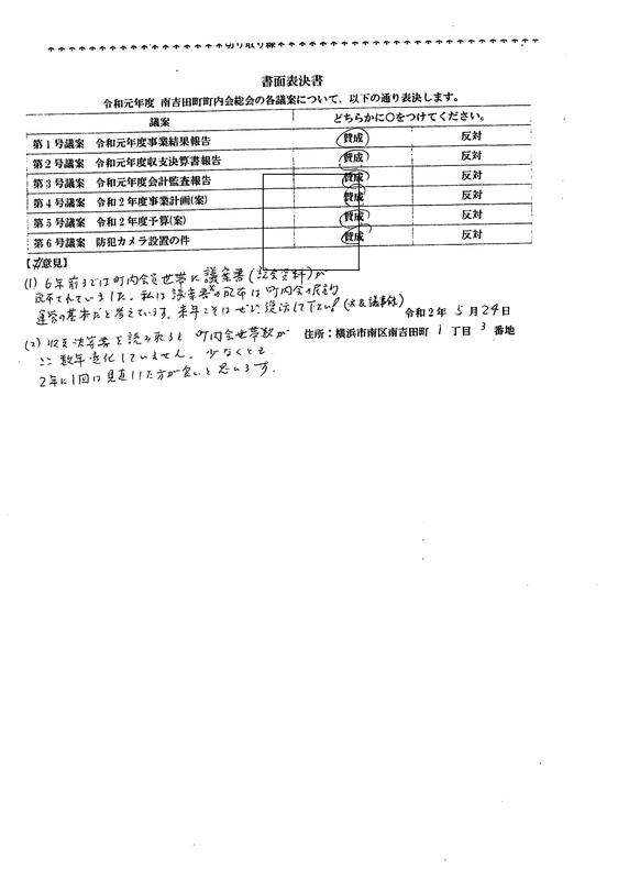 f:id:minamiyoshida:20200601025058p:plain