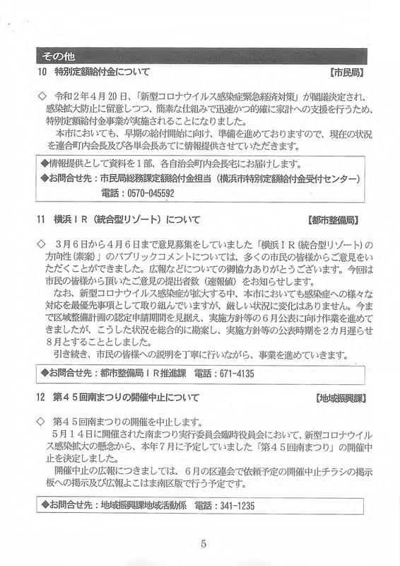 f:id:minamiyoshida:20200601025139p:plain