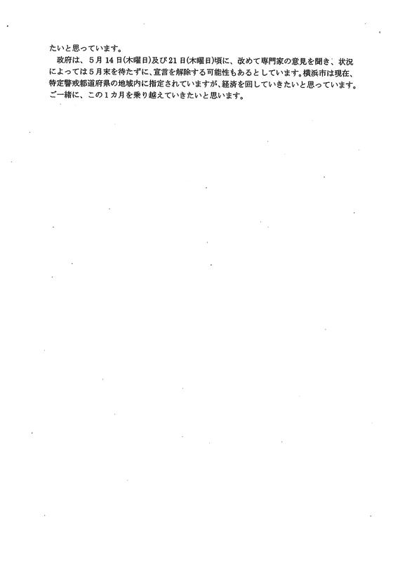 f:id:minamiyoshida:20200601025219p:plain