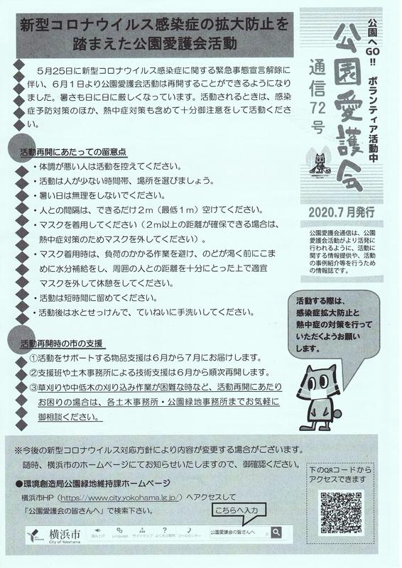 f:id:minamiyoshida:20200716024234j:plain