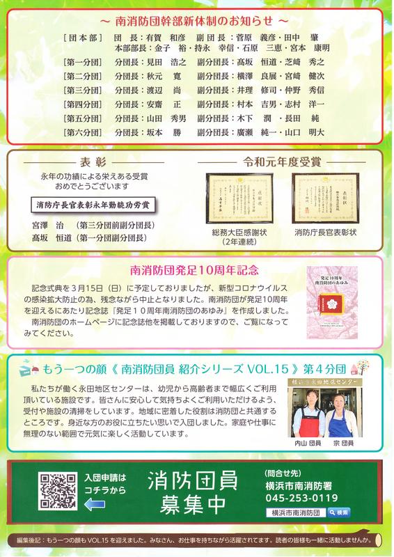 f:id:minamiyoshida:20200716024310j:plain
