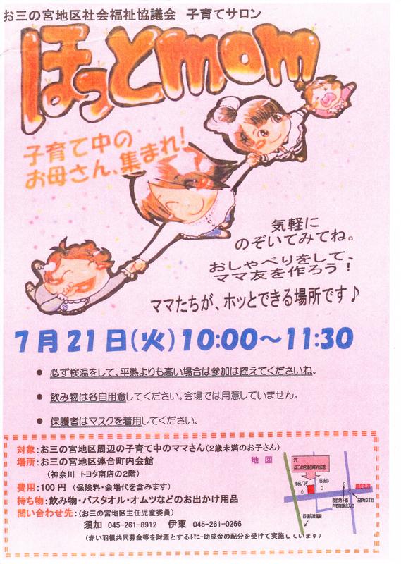 f:id:minamiyoshida:20200716024344j:plain