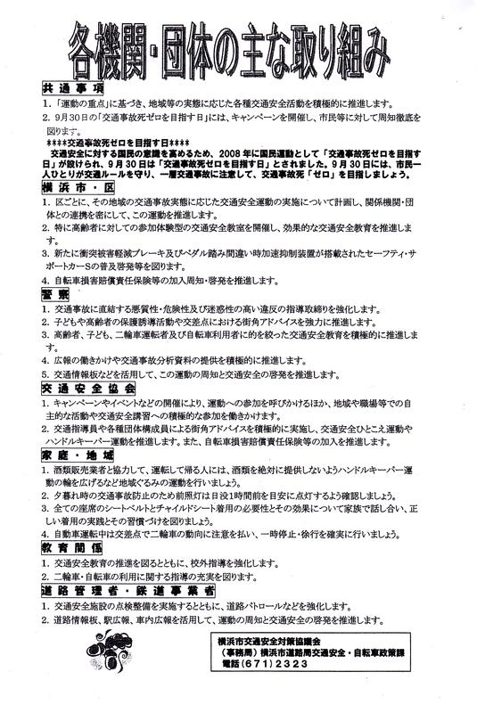 f:id:minamiyoshida:20200816094903j:plain